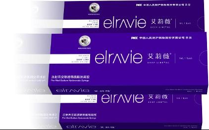 艾莉薇以高品质撬动中国医美市场-玻尿酸塑形回归艺术美学